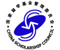 The China Scholarship Council logo